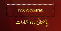Syed Ayaz Mufti